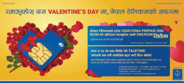 Valentine's Day offer from NTC