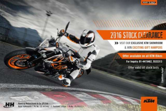 Exciting gift hampers with every purchase of KTM bikes