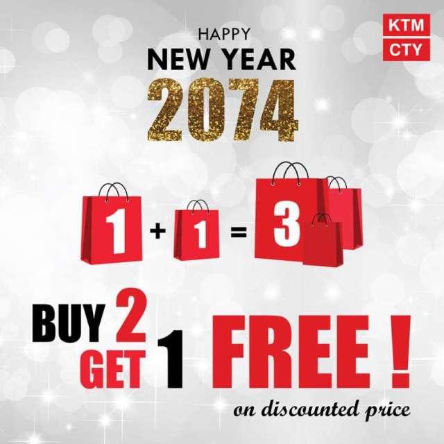 Best offer so far from KTM CTY