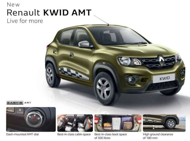 Renault Nepal launches New RENAULT KWID EASY – R AMT(Automatic)