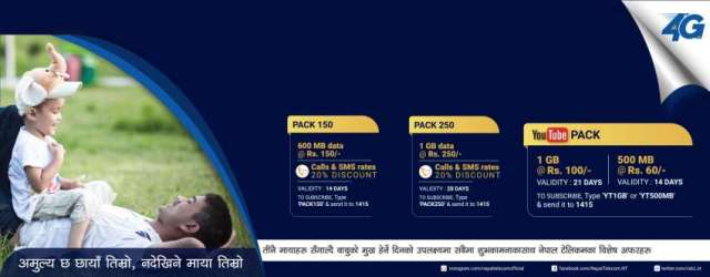 Nepal Telecom Announces Fathers' Day and Teej Offers