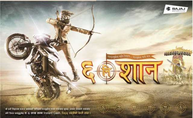 "Bajaj launches Dashain and Tihar scheme  "" BAJAJ CHHA NI SHAAN"""