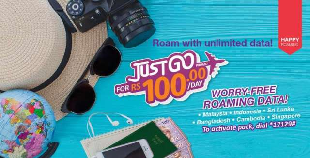 Unlimited data roaming service from Ncell