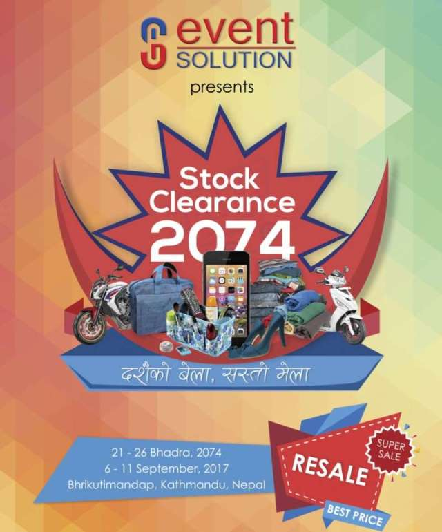 Stock clearance 2074 fair