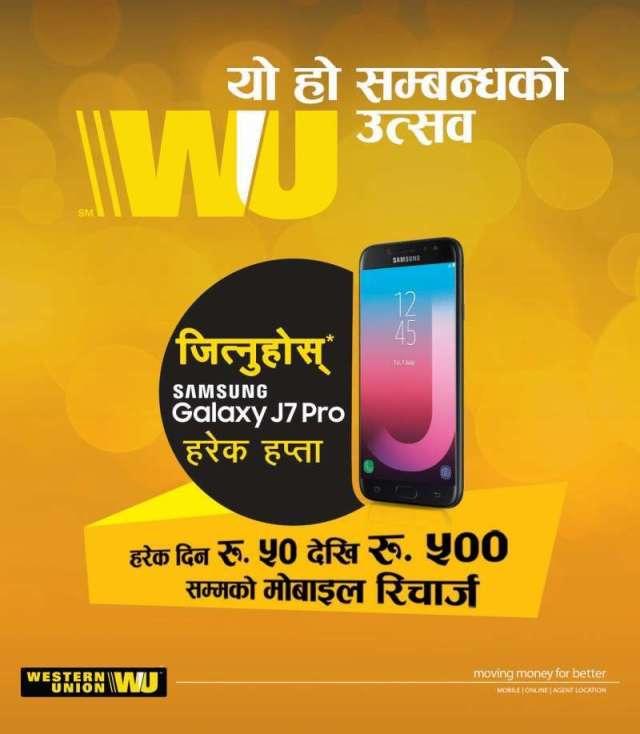 "Western Union Comes Up With ""Sambandha Ko Utsav"" Campaign"