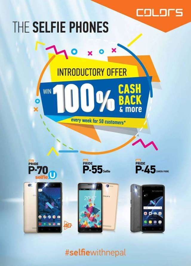 Colors Mobile Announces 100% Cash Back Offer