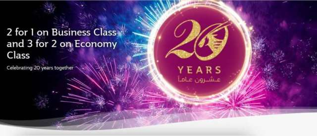 Qatar Airways Launches Spectacular Promotion to Celebrate its 20th Anniversary