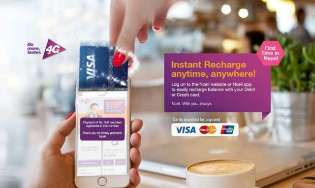 How to recharge Ncell mobile online through cards?