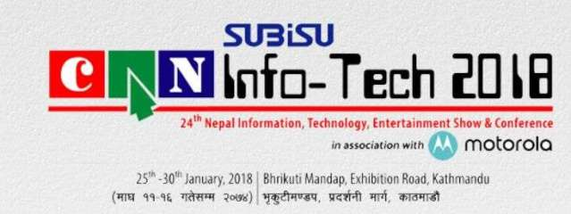 CAN InfoTech 2018 from January 25, 2018