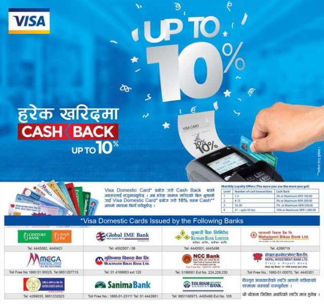 NIBL and its Visa Associates Announce up to 10% Cash Back Offer