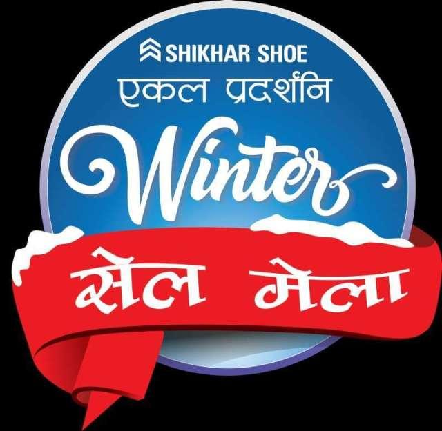 Sikhar Winter Sale Mela Offers 70% discount