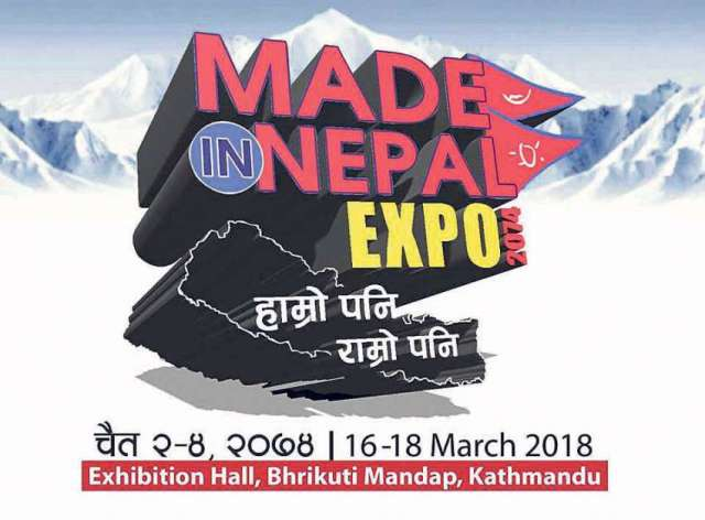 Made in Nepal Product and Service Exhibition from March 16