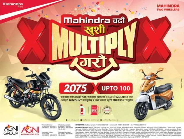 Mahindra Two Wheelers launches New Year scheme