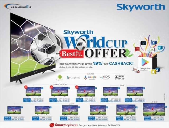 Skyworth's World Cup Offer