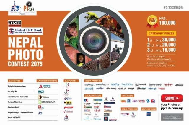 PJ Club Nepal Photo Contest 2075