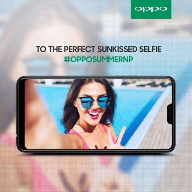 OPPO 'Summer Selfie Contest'
