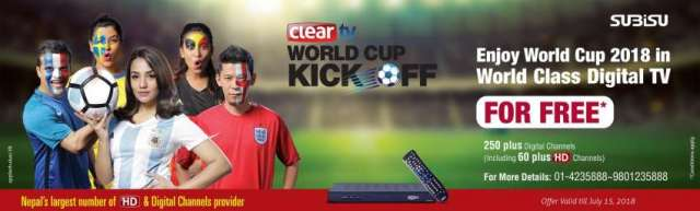 """Subisu Launches """"Clear TV World Cup KICK OFF"""" Offer"""