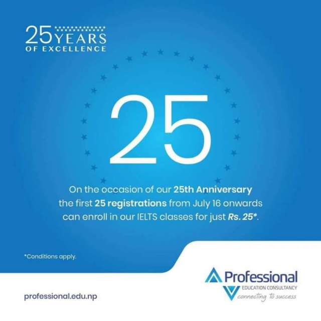 Professional Education Consultancy 25th Anniversary Offer