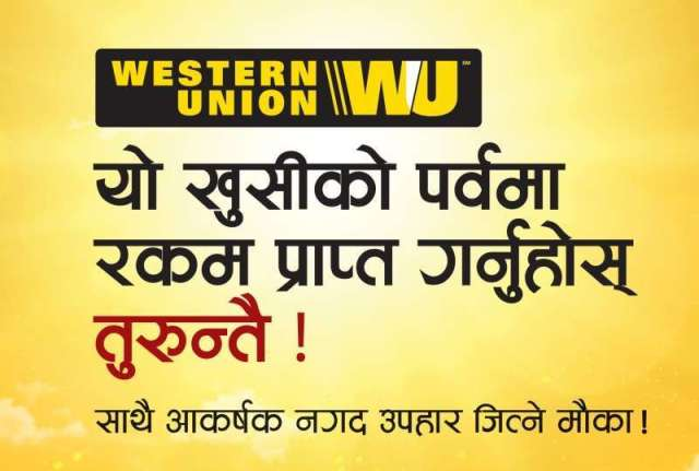 Western Union Launches Festive Offer