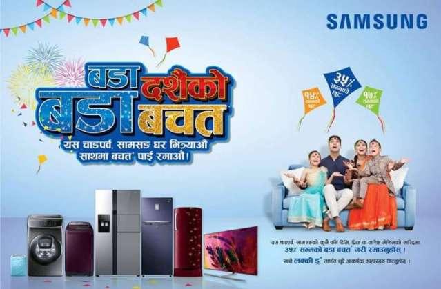 Samsung Announces Festive Offer