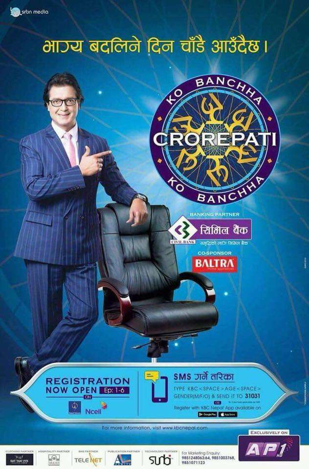 Coca-Cola is Title Sponsor of 'Ko Bancha Crorepati'
