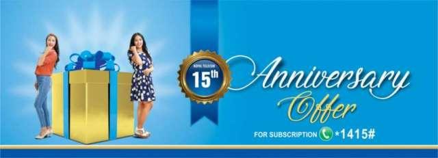 Nepal Telecom (NT) brings 15th Anniversary Offer 2075