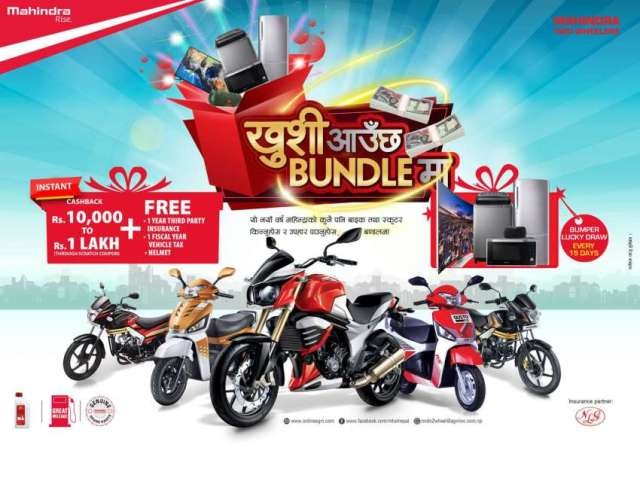 Mahindra's Bundle Offer for New Year