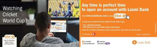 Laxmi Bank's Cricket World Cup Offer