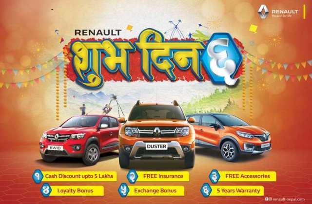 Renault launches Festive Offer