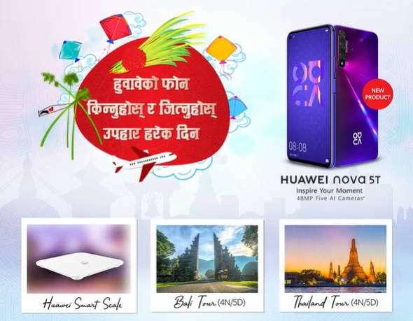Huawei's Dashain Offer