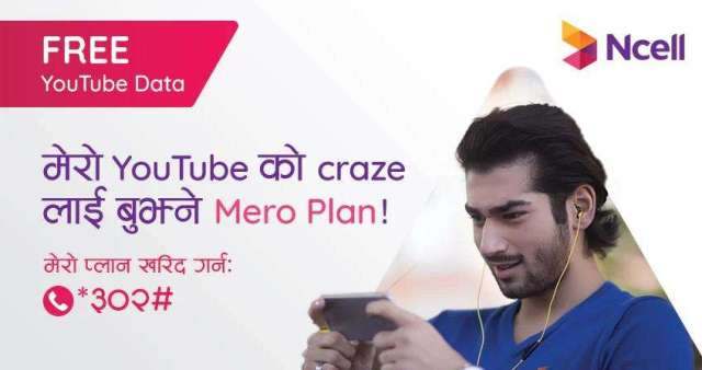 Ncell Announces Bonus Video Data Under 'Mero Plan' Scheme