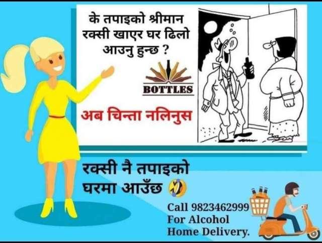 Creative Alcohol ad