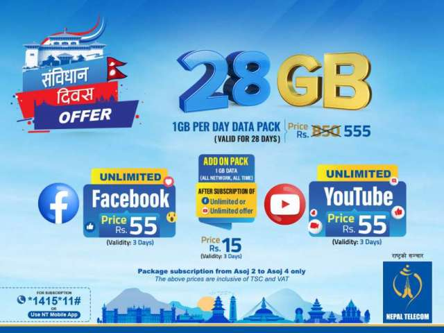 Constitution Day 2077 Offer from Nepal Telecom