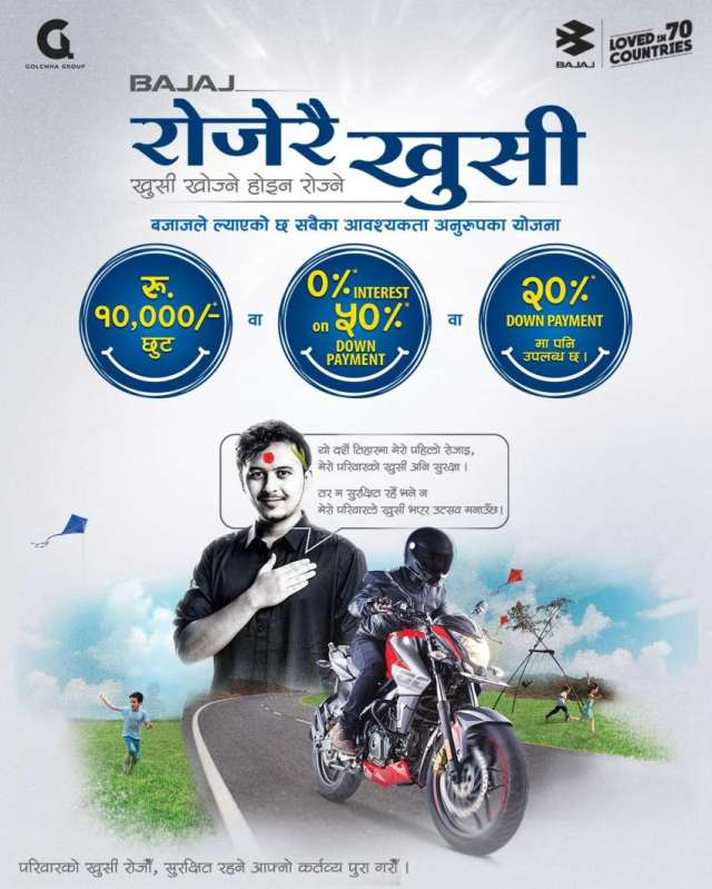 "Bajaj Festive Offer ""Rojerai Khusi"""