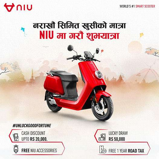 NIU Scooters festive offer