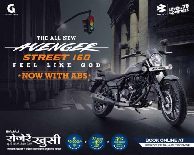 Bajaj unveils Avenger Street 160