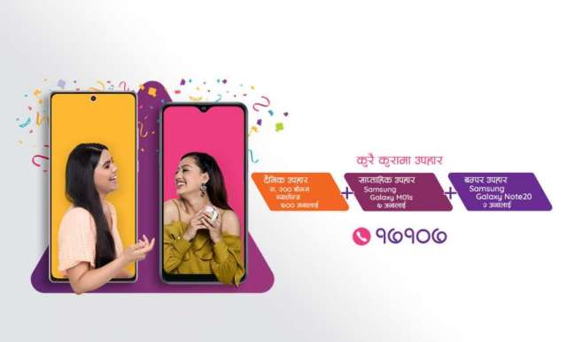 Ncell brings 'Kurai Kurama Upahar' festive offer