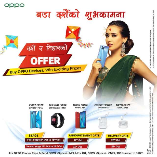 Oppo 'Dashain and Tihar Offer'