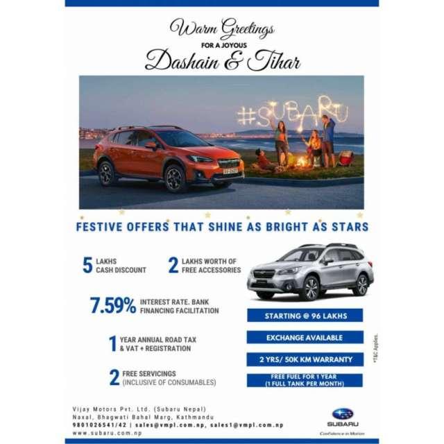 Festive offer from Subaru
