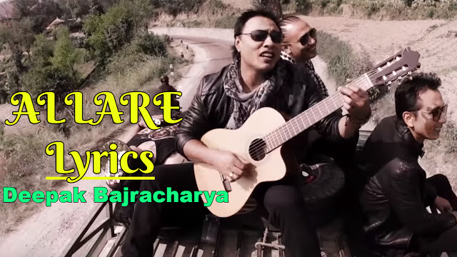 Allare Lyrics - Deepak Bajracharya (English+नेपाली) | Deepak Bajracharya Songs Lyrics, Chords, Tabs | Neplych