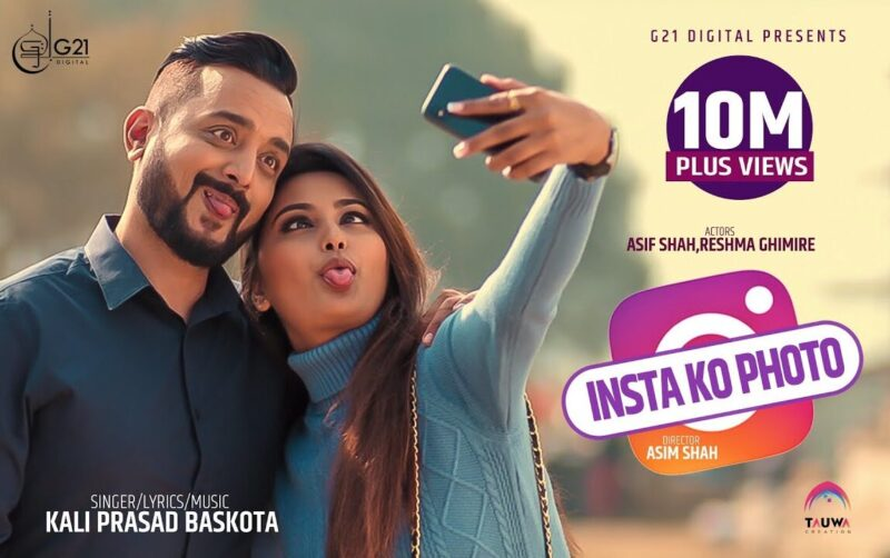 Insta Ko Photo Chords – Kali Prasad Baskota