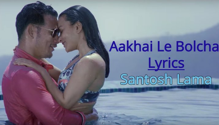 Aakhai Le Bolcha Lyrics – Santosh Lama (XIRA जाइरा)   Namrata Shrestha & Anoop Bikram Shahi   New Nepali Movie XIRA Song