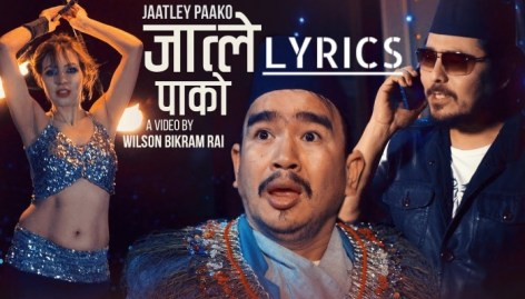 Jaatle Pako Lyrics - Adrian Pradhan ft. Wilson Bikram Rai | Adrian Pradhan Songs Lyrics, Chords, Tabs