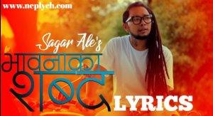 Bhawanaka Sabda Lyrics – Sagar Ale (भावनाका शब्द) | Sagar Ale New song | Neplych