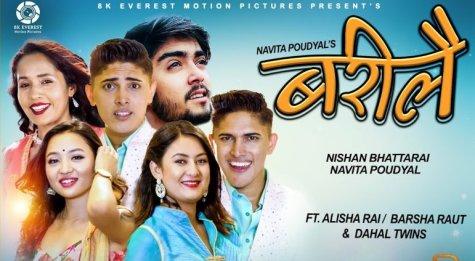 Barilai Lyrics - Nishan Bhattarai and Navita Poudyal Barsha Raut, Alisha Rai, Amar & Amrit Dahal