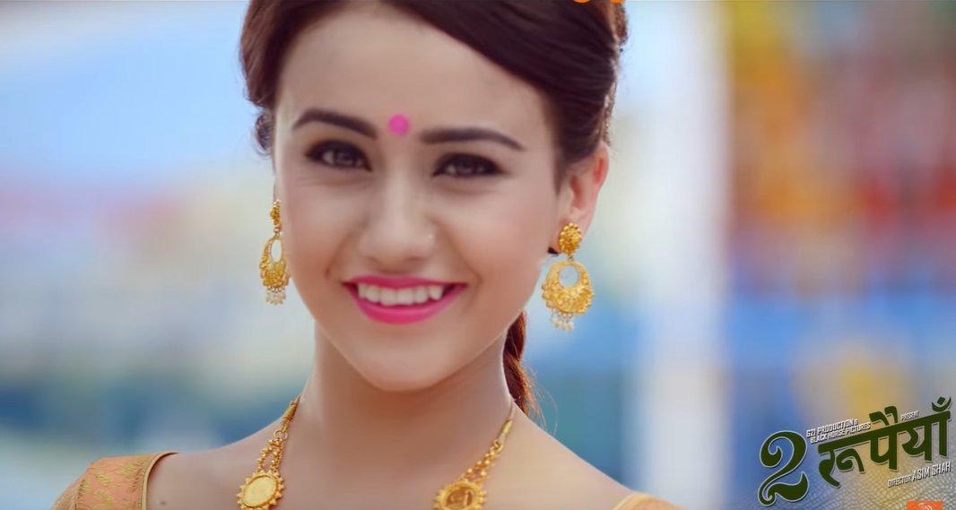 Kutu Ma Kutu Lyrics – DUI RUPAIYAN Nepali Movie | Kutu Ma Kutu Supari Dana Lyrics
