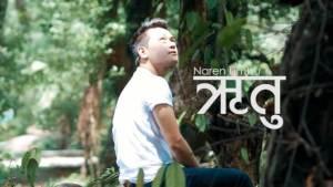 Ritu Lyrics – Naren Limbu | Naren Limbu Songs Lyrics, Chords, Mp3, Tabs