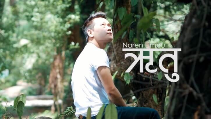 Ritu Lyrics - Naren Limbu   Naren Limbu Songs Lyrics, Chords, Mp3, Tabs