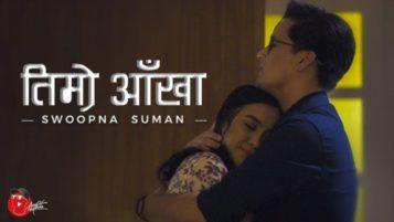 Timro Aankha Lyrics - Swoopna Suman | Swoopna Suman Songs Lyrics, Chords, Mp3, Tabs