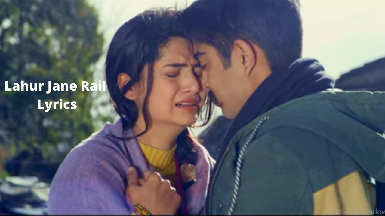 Lahur Jane Rail Lyrics - Nishan Bhattarai Nishan Bhattarai Songs Lyrics, Chords, Mp3, Tabs